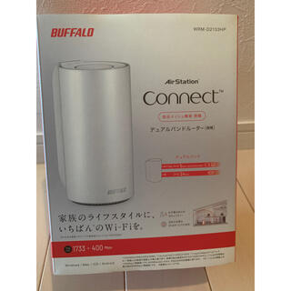 Buffalo - バッファロー AirStation connect WRM-D2133HP