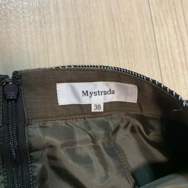 Mystrada(マイストラーダ)のマイストラーダ★ハイベルトラップスカート レディースのスカート(ロングスカート)の商品写真