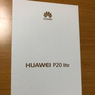 ファーウェイ(HUAWEI)の【新品、未使用】HUAWEI P20 lite サクラピンク(スマートフォン本体)