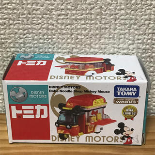 Disney - トミカ ディズニーモータース アジア限定 ドゥービーヌードルショップ