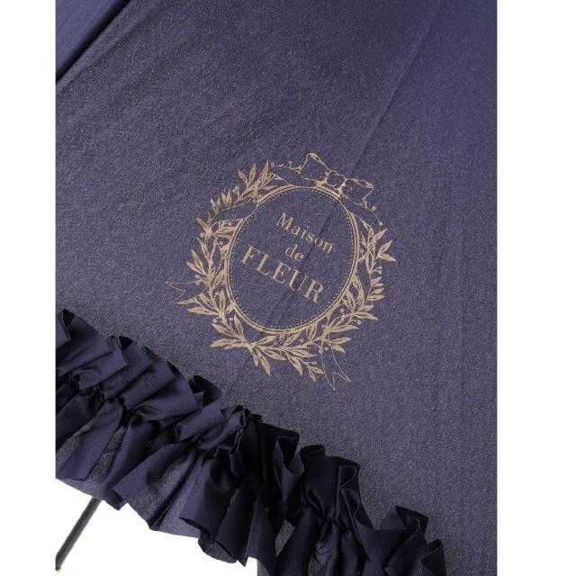 Maison de FLEUR(メゾンドフルール)のMaison de FLEUR  ヒートカットフリル長傘 レディースのファッション小物(傘)の商品写真