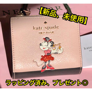 kate spade new york - 【日本未発売、新品】kete spade ケイトスペード ミニー 二つ折り財布