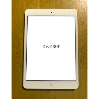 Apple - iPad mini2 wifi 16GB シルバー美品