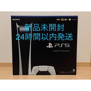 プレイステーション(PlayStation)の【新品未開封】PS5 デジタル・エディション 本体 PlayStation5(家庭用ゲーム機本体)