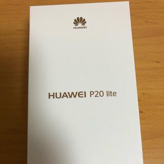ファーウェイ(HUAWEI)の【新品、未使用】HUAWEI P20 lite ブルー(スマートフォン本体)