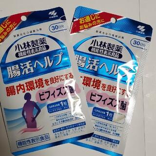 小林製薬 - 小林製薬 腸活ヘルプ 30日分二袋セット