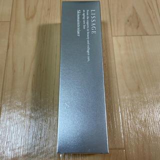 リサージ(LISSAGE)のキラロ1225様専用 リサージ スキンメインテナイザー S(化粧水/ローション)