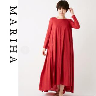 UNITED ARROWS - ☆新品【MARIHA】*36*花園のドレス 七分袖ワンピース ガーネット