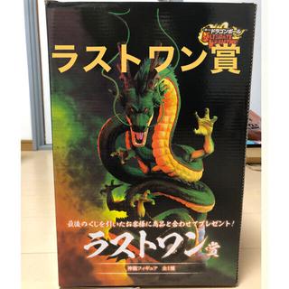 BANDAI - ドラゴンボール 1番くじ 神龍 ラストワン賞