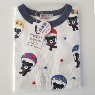 DOUBLE.B - ダブルビー 新品Tシャツ110
