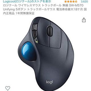 Logicool  ワイヤレスマウス トラックボール