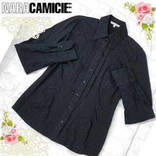 ナラカミーチェ(NARACAMICIE)のナラカミーチェ(サイズⅣ)黒系長袖シャツ(シャツ/ブラウス(長袖/七分))