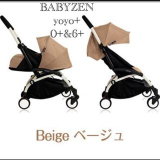 ベビーゼン(BABYZEN)のベビーゼンヨーヨー プラス 0+ 6+ ベージュ ホワイトフレーム (ベビーカー/バギー)