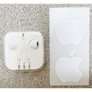 iPhone - 【新品*未使用】 iPhone 純正イヤホン