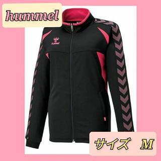 ヒュンメル(hummel)の新品 ヒュンメル hummel レディース トレーニング ジャージ ジャケット(その他)