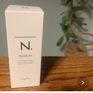 ナプラ(NAPUR)のナプラ N. エヌドット ポリッシュオイル ポンプつき(オイル/美容液)