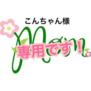 ヤクルト(Yakult)の現品限り❗️ ヤクルト★リベシィ ミルクII&ローション♪セット(乳液/ミルク)