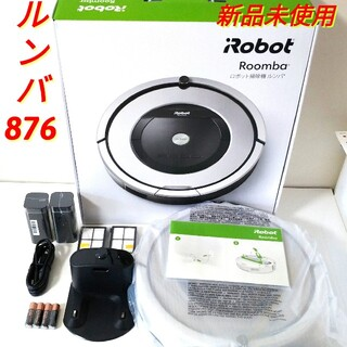 iRobot - 【新品未使用ルンバ 876】ロボット掃除機iRobot Roomba
