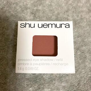 shu uemura - シュウウエムラ アイシャドウ Mブリック レフィル 【新品未使用】