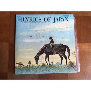 日本の抒情 岩城宏之指揮 レコード(童謡/子どもの歌)