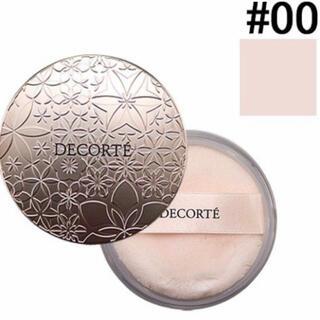 COSME DECORTE - 【新品未使用】コスメデコルテ フェイスパウダー 00 トランスルーセント