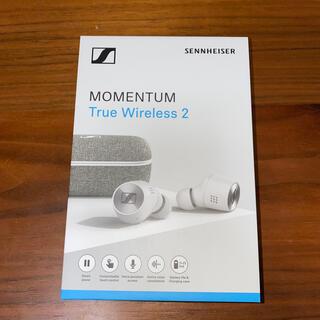 ゼンハイザー(SENNHEISER)のSENNHEISER MOMENTUM True Wireless 2 ホワイト(ヘッドフォン/イヤフォン)