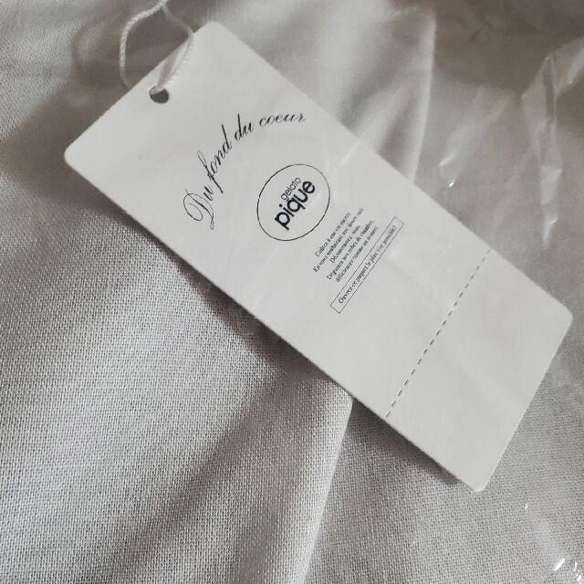 gelato pique(ジェラートピケ)のジェラートピケ 福袋 プレミアム 新品未使用 抜き取りなし レディースのルームウェア/パジャマ(ルームウェア)の商品写真