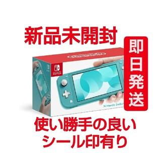 Nintendo Switch - 任天堂 switch ライト ターコイズ 新品未開封