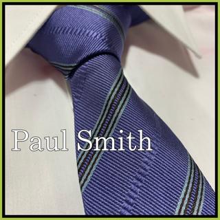 Paul Smith - paul smith ポールスミス ネクタイ 青紫