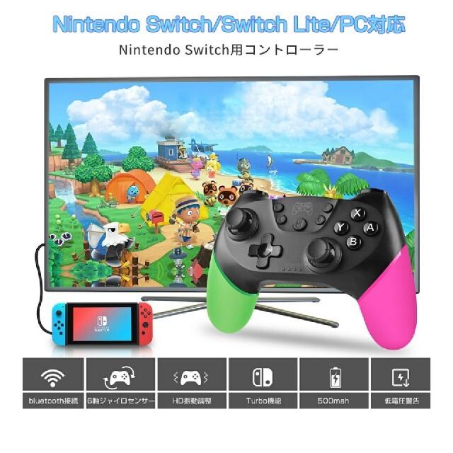 Nintendo Switch(ニンテンドースイッチ)の【マリー様専用】Switch ワイヤレスコントローラー プロコン エンタメ/ホビーのゲームソフト/ゲーム機本体(その他)の商品写真