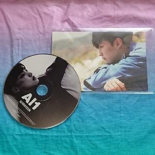 セブンティーン(SEVENTEEN)のSEVENTEEN セブチ アルバム ホシ ポストカード(K-POP/アジア)