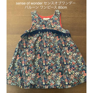 sense of wonder - sense of wonder センスオブワンダー ワンピース 80cm