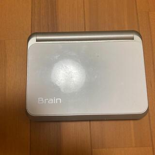 シャープ(SHARP)のBrain 電子辞書 本体のみ!!(電子ブックリーダー)