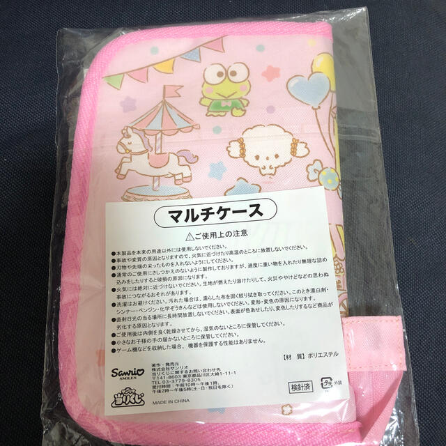 サンリオ(サンリオ)のサンリオ マルチケース ピンク レディースのファッション小物(ポーチ)の商品写真