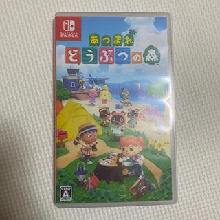 ニンテンドースイッチ(Nintendo Switch)のあつまれ どうぶつの森 任天堂 スイッチ ゲーム SWITCH ソフト(家庭用ゲームソフト)