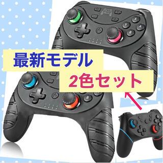 レアカラー☆ 最新‼ ︎Switchワイヤレスコントローラースイッチ無線プロコン
