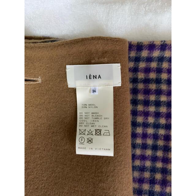 IENA(イエナ)の【18AW】IENA Wフェイスリバーシブルミニ丈スカート イエナ レディースのスカート(ひざ丈スカート)の商品写真