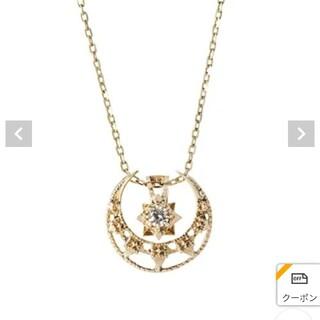 NOJESS - 【NOJESS】K10 5wayダイヤモンドネックレス