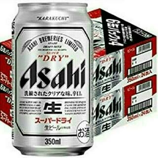 アサヒ(アサヒ)の【計48本/2ケース】アサヒスーパードライ 350ml 送料無料(ビール)