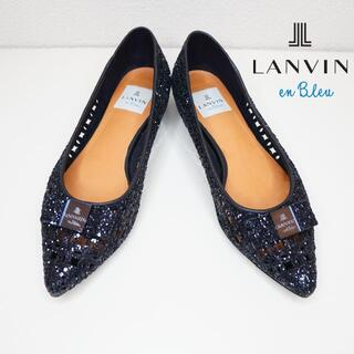 LANVIN en Bleu - LANVIN en Bleu フラットシューズ