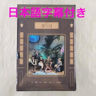 防弾少年団(BTS) - BTS 5TH magic shop Blu-ray ペンミ マジショ