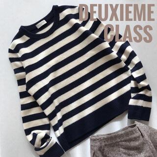 DEUXIEME CLASSE - Deuxieme class ドゥーズィエムクラス ボーダーニット セーター