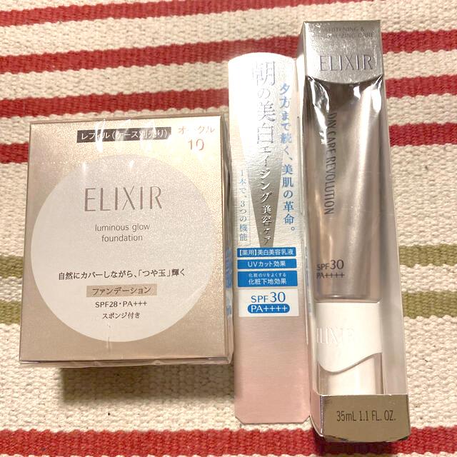 ELIXIR(エリクシール)のエリクシール シュペリエル つや玉ファンデーション デーケアレボリューション C コスメ/美容のベースメイク/化粧品(ファンデーション)の商品写真