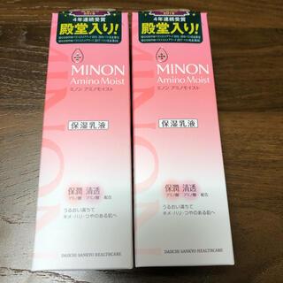 MINON - ミノン アミノモイスト モイストチャージ ミルク(100g) 2本