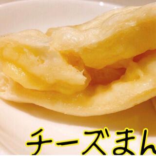 そのちゃん様専用(野菜)