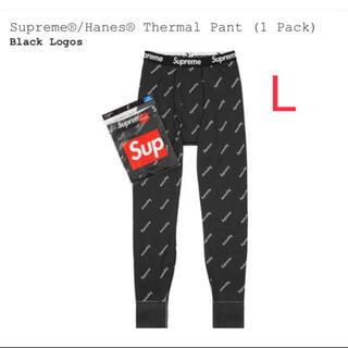 シュプリーム(Supreme)のSupreme Hanes Thermal Pant L(その他)
