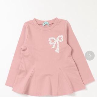 ハッカキッズ(hakka kids)の新品hakka kids ポンチ圧縮ジャージ長袖AラインTシャツ140cm(Tシャツ/カットソー)