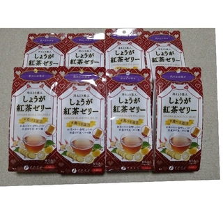 冷えとり美人 ★ しょうが紅茶ゼリー☆ 食べる温活 ☆ 8袋セット