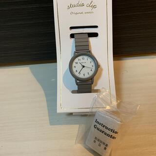 スタディオクリップ(STUDIO CLIP)の美品 スタジオクリップ 腕時計 (腕時計)