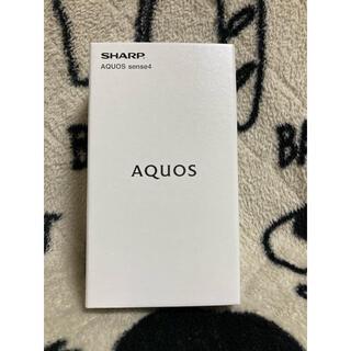 シャープ(SHARP)の【新品・未開封】AQUOS sense4 SH-M15 ライトカッパー(スマートフォン本体)